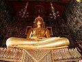วัดราชโอรสารามราชวรวิหาร เขตจอมทอง กรุงเทพมหานคร (72).jpg