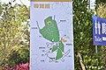 【苗栗景點】貓貍影城桐花樂園 (32943330456).jpg