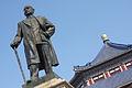 中山纪念堂, 广州, 中国 (5237624365).jpg
