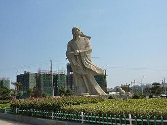 Tao Yuanming - Image: 九江市陶渊明石像
