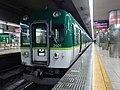 京阪2600系2601号(三条にて).jpg