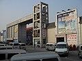 南京市应天大街润泰市场 - panoramio.jpg