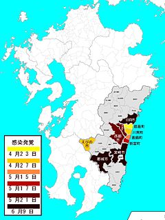 Japan foot-and-mouth outbreak