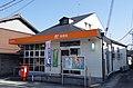 御所柳田郵便局 Gose-Yanagida Post Office 2014.5.13 - panoramio.jpg