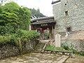 慧苑寺 - Huiyuan Temple - 2010.09 - panoramio.jpg