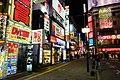 歌舞伎町 のぞき部屋 (28087070869).jpg