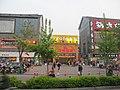 洛阳金龙游艺广场 - panoramio.jpg