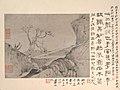 清 石濤(朱若極) 山水人物圖 冊頁-Landscape with Figure MET DP153922.jpg