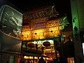 王府井小吃街夜景 - panoramio.jpg