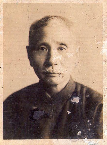 File:祖父金丽秋.jpg