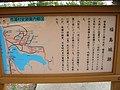 福島城跡(fukushimajyo-ato) - panoramio - torakiti.jpg