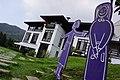 紫色歡迎 Purple Welcome - panoramio.jpg