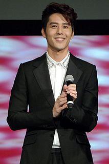 <i>George Hu</i>