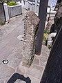 長崎要塞第三地帯標 Nagasaki Fortress Area Sign - panoramio.jpg
