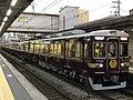 阪急7006F(直通特急).jpg