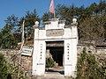 霞山村的平水王庙 - panoramio.jpg