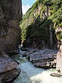 鼎潭仙宴谷 - Feast Gorge - 2014.07 - panoramio.jpg