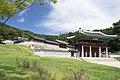 남한산성 행궁 전경 (한국민족문화대백과사전, 2016).jpg