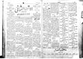 00039C5F.pdf