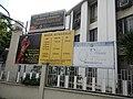 0159Pius XII Catholic Center (United Nations Avenue, Paco, City of Manila) 05.jpg