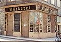 042L26000778 Stadt, Ecke Burggasse Sigmundsgasse, Portal Bäckerei.jpg