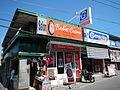 05017jfCity Market San Fernando Pampangafvf 04.JPG