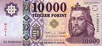 A 10 000 forintos bankjegy Szent István (utólagos) arcképével
