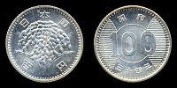 百円銀貨(稲穂)