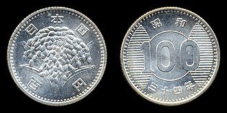 100 yen coin - Image: 100yen S34