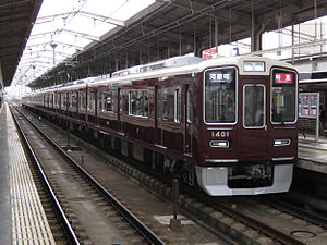 Hankyu 1300 series - Set 1301, July 2014