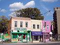 1402 - 1406 H Street, N.E..JPG