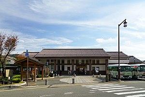 Kinosaki Onsen Station - Kinosaki Onsen Station forecourt, October 2016