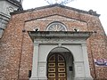 1618San Mateo Rizal Church Aranzazu Hall Landmarks 15.jpg