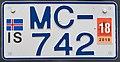17-08-05-Island-Auto-RalfR-DSC 2852.jpg