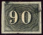 1850 90R Brazil Yv15 Mi15.jpg
