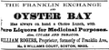 1873 Rogers WilliamsCt BostonDirectory.png