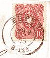 1875 Reich 10Pfge Eupen Mi33.jpg