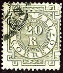 1884 20R Brazil Yv59 Mi59.jpg