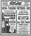 1929 - Colonial Theater First Sound Film Ad - 24 Jun MC - Allentown PA.jpg