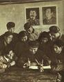 1952-12 中苏友好月 北京海淀梁永农业生产合作社.png