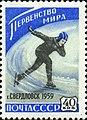 1959 CPA 2277.jpg