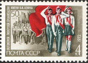 Vladimir Lenin All-Union Pioneer Organization - 50 years, Stamp, 1972