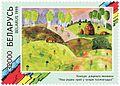 1999. Stamp of Belarus 0344.jpg