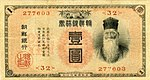 1 Yen in Gold - Bank of Chosen (1911) 01.jpg