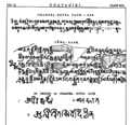 1st - 5th century Udayagiri inscriptions Hindu caves, Madhya Pradesh India, published in 1880.png
