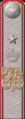 2-09. Врач Императорской военно-медицинской академии, лейб-медик Николая II, статский советник, 1898–1902 гг.png