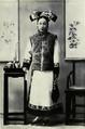 20-century-impressions-of-Hongkong-(1908)-Ceremonies-11-Pekingese-lady.png