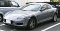 2003-2008 Mazda RX-8.jpg