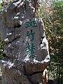 200705 紫竹院 030.jpg