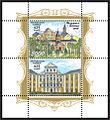 2009. Stamp of Belarus 07-2009-03-20-nesviz.jpg
